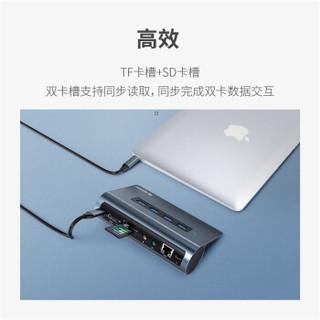 ORICO 奥睿科 M3H-6N Type-C扩展坞4k网口转换器 深空灰