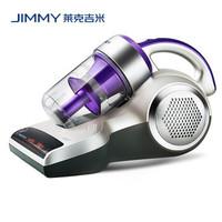 JIMMY莱克吉米 除螨仪家用 床上迷你吸尘器紫外线杀菌