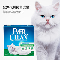EverClean 蓝钻 活性炭矿石猫砂 绿标 *2件