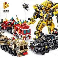 潘洛斯 12合1 拼装积木玩具 多系列可选