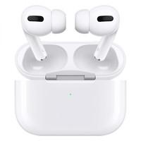 Apple AirPods Pro 主动降噪 2019新款蓝牙耳机 H1芯片 配无线充电盒