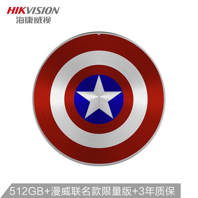 海康威视 HS-ESSD-F1 漫威联名款 移动固态硬盘