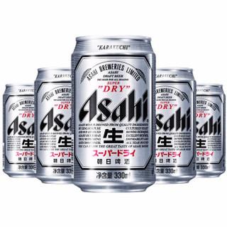 asahi朝日啤酒 超爽330ml*6听装 国产啤酒 黄啤