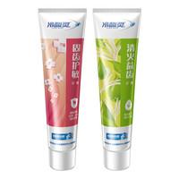 冷酸灵 双重抗敏感牙膏 2支套装共240g草本清火、缓解牙龈红肿、出血 *2件