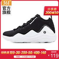 361° 361度 581831118 女款篮球鞋