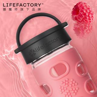 Lifefactory 男女便携玻璃杯 黑玛瑙 350ml