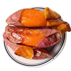 淳果一木 中大果 烟薯25号 蜜薯 5斤