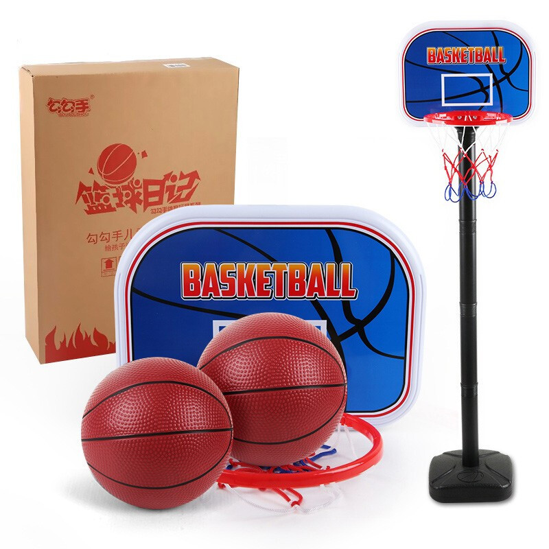 勾勾手 1.15米篮球架 含2球