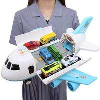 儿童玩具飞机大号警车工程车玩具套装2-3岁宝宝4-6岁模型音乐惯性男孩礼物 城市款