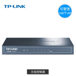 TP-LINK TL-AC100 WIFI面板管理器企业组网