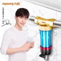 九阳(Joyoung)前置过滤器家用反冲洗大流量净水机全屋前置净水器 JYW-QZ01前置过滤器