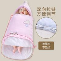 新生婴儿包被秋冬厚款抱被宝宝睡觉用品防惊吓睡袋防踢被纯棉薄款
