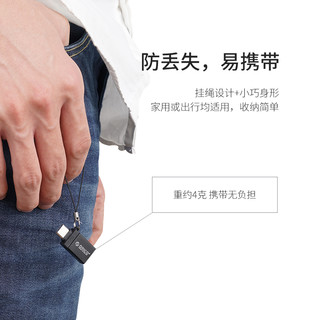 ORICO 奥睿科 Type-C转USB3.0手机转接头