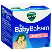 凑单品、银联专享:Vicks 维克斯 婴幼儿通鼻通气舒缓膏 50g