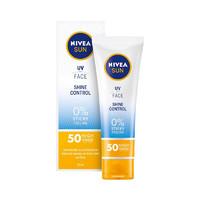 NIVEA 妮维雅 脸部防晒乳(控油哑光肌感) SPF50 50ml