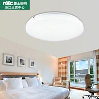 历史低价 : LEISHI 雷士 月白系列 白色调光LED吸顶灯 24W