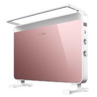 AIRMATE 艾美特 HC22168-W2 取暖器