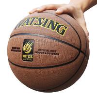 WITESS 7号专业比赛篮球