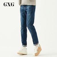 GXG 男士牛仔裤 *2件