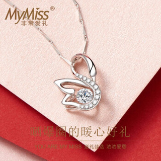 MyMiss 非常爱礼 925银镀铂金吊坠 锁骨链