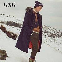 GXG 174811815 男士连帽羽绒服 *2件