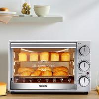 格兰仕电烤箱K14 32升 银色高颜值 电子发票 全国联保+凑单品