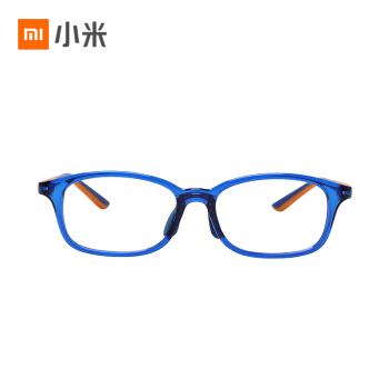 MIJIA 米家 兒童防藍光眼鏡