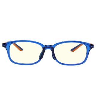 MIJIA 米家 儿童防蓝光眼镜