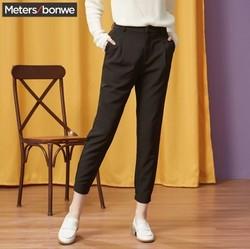 Meters bonwe 美特斯邦威 753533 女士休闲束脚裤 *4件