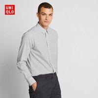 男装 优质长绒棉条纹衬衫(长袖) 421175 优衣库UNIQLO