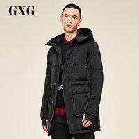 GXG男装 冬季男士时尚都市青年流行黑色中长款连帽保暖羽绒服男 *2件