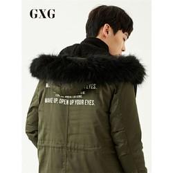 GXG羽绒服男装 冬季男士时尚潮流连帽加厚白鸭绒中长款羽绒服潮 *2件
