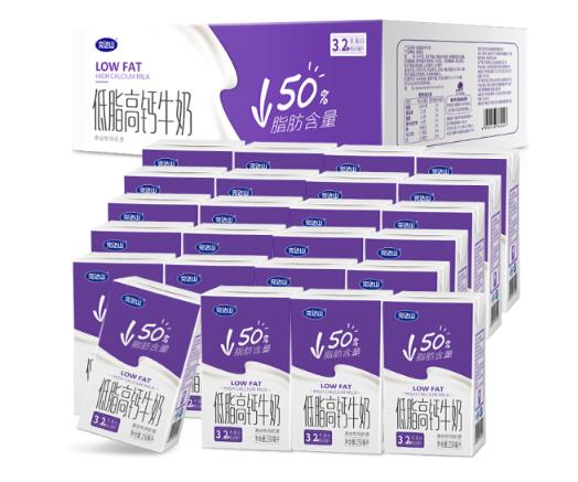 完达山低脂高钙牛奶营养早餐奶灭菌乳健身早餐奶量贩装250ml×24盒 *4件