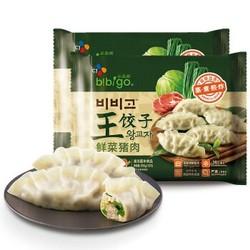 必品阁(bibigo)鲜菜猪肉王饺子 350g*2 水饺 蒸饺 煎饺 锅贴 早餐食材