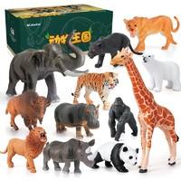 NUKIED 纽奇 动物益智玩具 动物王国12件套