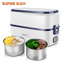 苏泊尔(SUPOR)电热饭盒1L单层不锈钢双胆加热饭盒上班族蒸热饭器可插电保温DH02FD811A *2件