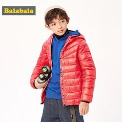 巴拉巴拉童装儿童棉服男童棉衣秋冬中大童外套时尚韩版百搭保暖潮 *3件