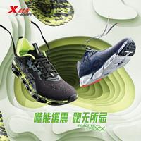 特步男鞋跑步鞋2019秋季新款网面透气跑鞋运动鞋男