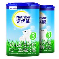 诺优能(Nutrilon) 幼儿配方奶粉(12—36月龄,3段)800g*2罐(新老包装随机发货)