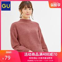 GU极优女装雪尼尔纱高领针织衫2019秋冬新款复古百搭毛衣320115