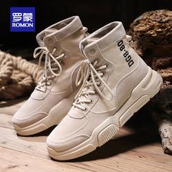 ROMON 罗蒙 ON9801 男士马丁靴