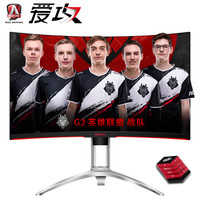 AOC AGON AG272FCX6 27英寸 VA显示器(1080P、165Hz、1ms、HDR10、FreeSync)