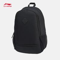 LI-NING 李宁 ABSP434 男女同款双肩包