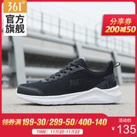 361° 571924410 男款运动鞋