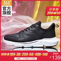 361° 581914407 女款运动鞋