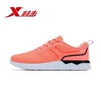 特步(Xtep)女鞋织物运动鞋新款时尚舒适低帮系带女士跑步鞋