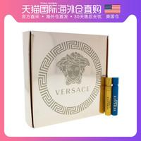 美国直邮versace 男女通用 香水