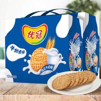 亿滋 优冠 牛奶香脆饼干 原味 1kg*2箱 *2件