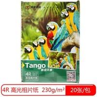 京东PLUS会员 : TANGO 天章 新绿天章 4R 6英寸高光面照片纸 230g/㎡ 20张/包