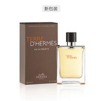 HERMÈS 爱马仕 Terre d'Hermes 大地 男士淡香水 EDT 100ml